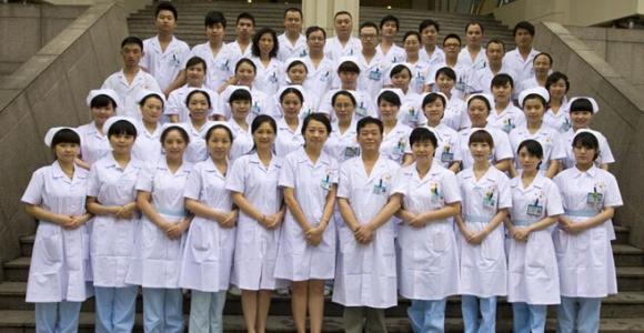 中西医结合科医生合照