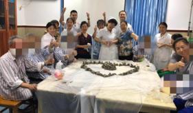 康复疼痛科作业活动简报2018.6.15